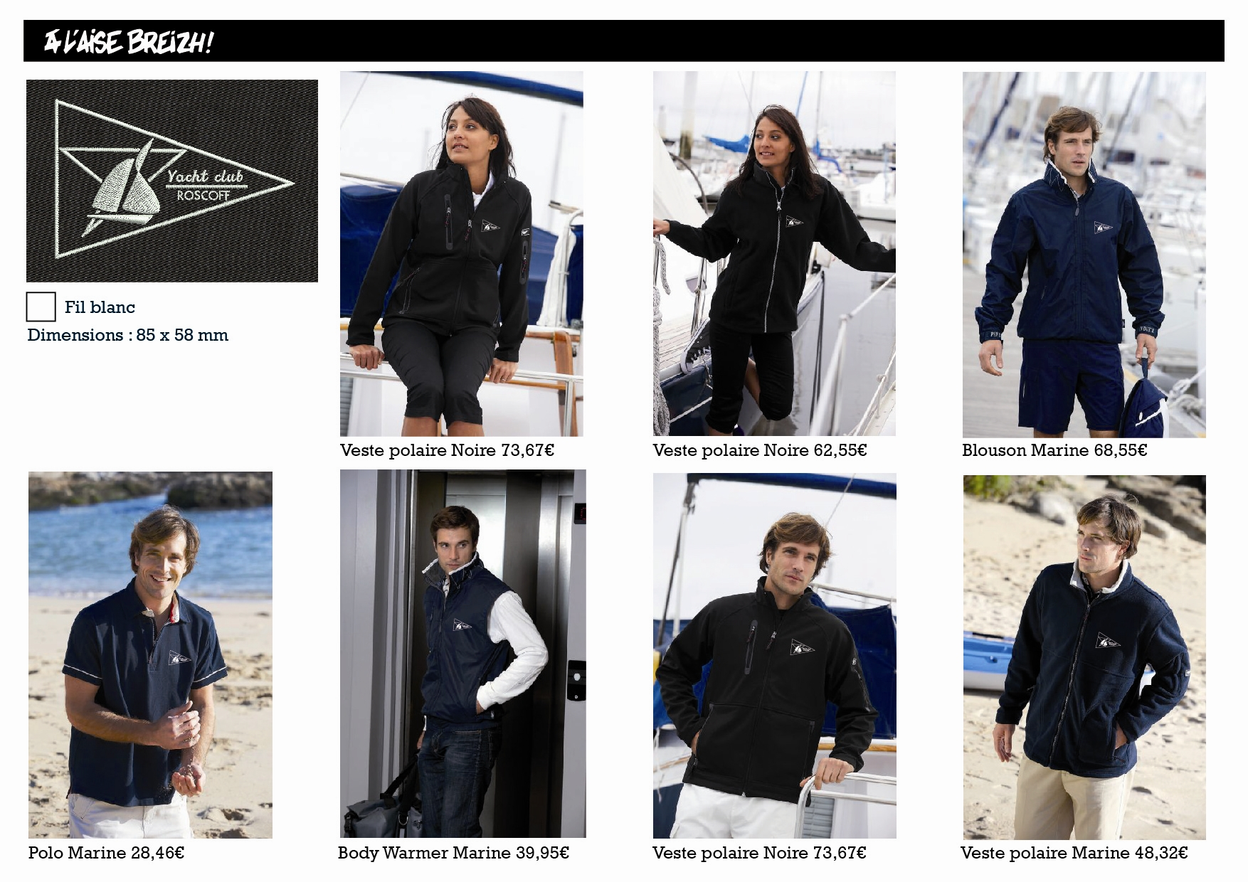 yachtclub-roscoff-01vetements.jpg